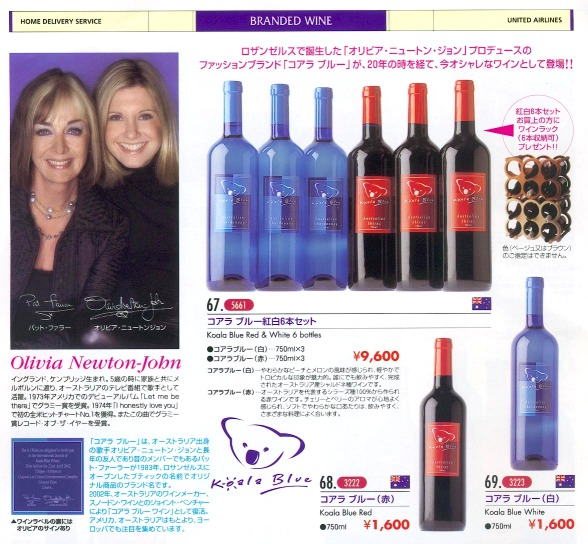 inflight mag ad for KB wines - United Airlines